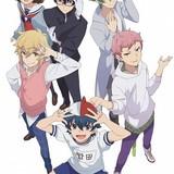 ボカロ楽曲原案の小説「厨病激発ボーイ」TVアニメ化