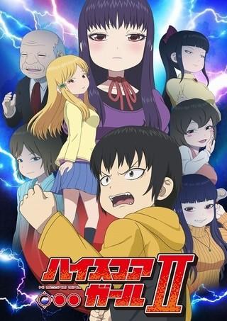 「ハイスコアガールII」10月放送決定 豪鬼さん役に「ストリートファイターIV」豪鬼役の武虎