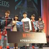 Netflix独占配信作品のキャスト&高橋洋子が登壇 「ULTRAMAN」「聖闘士星矢」収録の裏側が明らかに