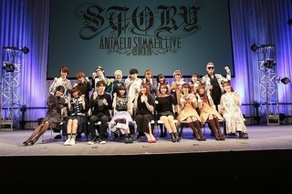 「アニサマ2019」第1弾アーティスト発表 常連Minamiや茅原実里、再始動のスフィアほか出演