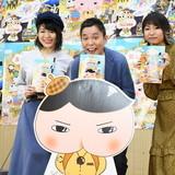 爆笑問題・太田光、相方・田中裕二にライバル心「負けたくない」