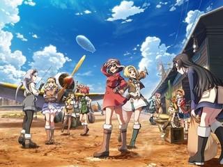 「荒野のコトブキ飛行隊」外伝ショートアニメ「大空のハルカゼ飛行隊」がYouTubeで配信開始