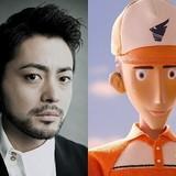 「リラックマとカオルさん」に山田孝之が出演 カオルさんが夢中になるイケメン配達員役に