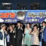 「ゼロの執行人」超えの絶好調スタート 劇場版「コナン」公開初日で興収4憶突破