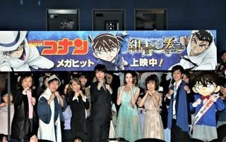 https://eiga.k-img.com/images/anime/news/108403/photo/23ae3f1b6e919e0a/320.jpg