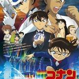 【週末アニメ映画ランキング】「名探偵コナン 紺青の拳」が前作を上回る最高のスタート