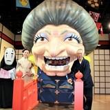 「鈴木敏夫とジブリ展」湯婆婆がアドバイスをくれる開運・恋愛おみくじ初公開