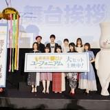 """黒沢ともよ「劇場版 響け!ユーフォニアム」公開に涙 """"新入生""""雨宮天には「好きだよ」"""