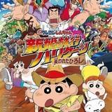【週末アニメ映画ランキング】「名探偵コナン」首位維持、「クレヨンしんちゃん」3位、「響け!ユーフォニアム」5位発進