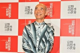 富野由悠季監督、キャリア55年を総括する展覧会が初開催 「ガンダム」「イデオン」など出品点数1000以上