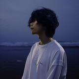 「海獣の子供」で米津玄師が自身単独初の映画主題歌 新曲「海の幽霊」を書き下ろし