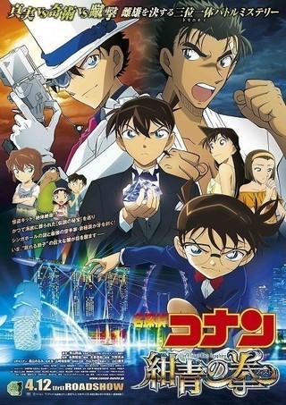 【まなおのアニメ感想戦!】第5回 平成のシャーロック・ホームズ、江戸川コナンに惹かれ続ける