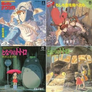 「トトロ」「ナウシカ」「ラピュタ」レコードセット発売 初アナログ化音源も収録