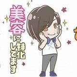"""蒼井翔太のボイス付きLINEスタンプ発売 """"ラーメンをすする音""""や美ボイス収録"""