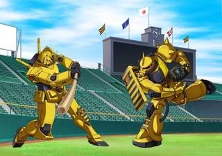 「ガンダム」✕阪神コラボナイターの場内アナウンスをアムロが担当 限定ガンプラ・ザクIIも販売