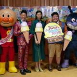 榮倉奈々「アンパンマン」ゲスト声優は「家で自慢できる」 第1子も大ファン!