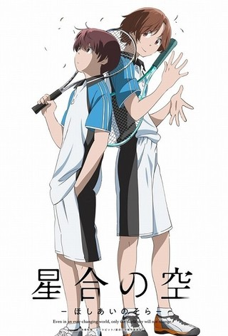 男子中学ソフトテニス部を描くオリジナルアニメ「星合の空」松岡禎丞と佐藤元が部員役に