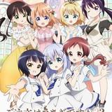 「ごちうさ」新作OVA「Sing For You」9月26日発売 劇中歌ハイレゾ音源など付属