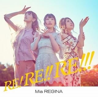 「Re! Re!! Re!!!」ジャケット写真