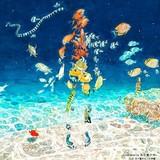 米津玄師が歌う「海獣の子供」主題歌「海の幽霊」アニメMV公開