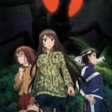 「巨蟲列島」劇場アニメ化を目指すクラウドファンディングがスタート
