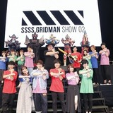 「SSSS.GRIDMAN」2020年春に舞台化決定 コミカライズも続々スタート