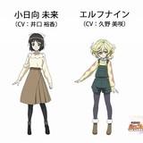 「戦姫絶唱シンフォギアXV」井口裕香、久野美咲らシリーズおなじみの声優陣が続投