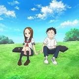 「からかい上手の高木さん2」に内山昂輝&悠木碧 PVとメインビジュアルも完成