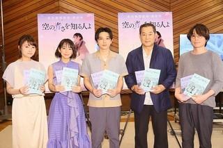 左から、若山詩音、吉岡里帆、吉沢亮、松平健、長井龍雪監督