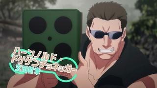 「ダンベル何キロ持てる?」玄田哲章がマッチョなアクションスター、ドゲちゃん役に