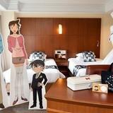 コナンやキッドに囲まれて過ごす ロイヤルパークホテル×「コナン」コラボの宿泊プラン発売