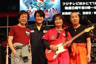 「スターダスト☆レビュー」が「鬼太郎」新ED主題歌 デビュー39年目で初のTVアニメタイアップ