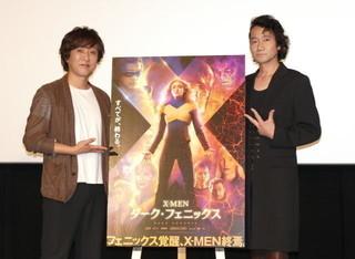 人気声優・内田夕夜&三木眞一郎「X-MEN」シリーズ完結に「さみしい」