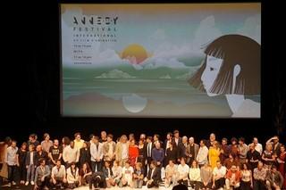 【数土直志の「月刊アニメビジネス」】フランス・アヌシー映画祭、大盛況な日本特集ともうひとつの側面