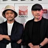 押井守&西村純二がアニメシリーズ「ぶらどらぶ」で再タッグ