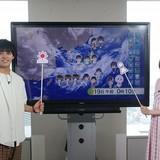 「天気の子」醍醐虎汰朗&森七菜がお天気キャスターに挑戦 日本気象協会を訪問