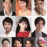 日本版キャストに多彩な顔ぶれ