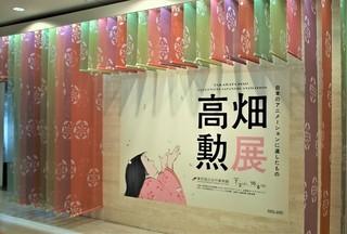 """""""絵を描かない監督""""高畑勲の演出術に迫る"""