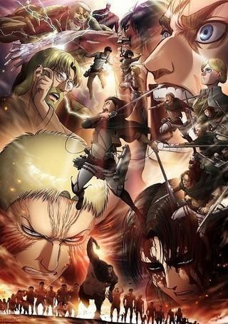 「進撃の巨人 Season3 Part.2」キービジュアル