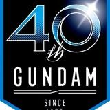 「機動戦士ガンダム40周年プロジェクト」PV公開 「ビルド」シリーズ新作タイトルが明らかに