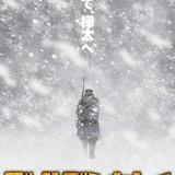 「ゴールデンカムイ」第3期制作決定 杉元はアシリパを追い樺太へ