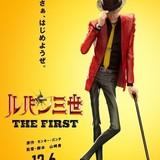 山崎貴監督、モンキー・パンチ氏悲願だった3DCGアニメで「ルパン三世」を映画化