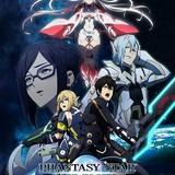 「PSO2」TVアニメ最新作「エピソード・オラクル」主演に小野大輔 制作はGONZO