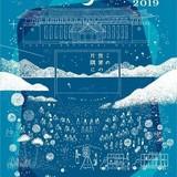 片渕須直監督「この世界の片隅に」9月20、21日に東京国立博物館で野外上映