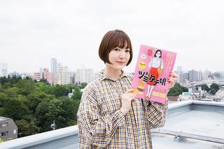 声優・花澤香菜さんと女子トーク! 「東京ツミタテ娘」のAIチャットを使って「お金」のことを学んでみました