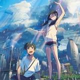 新海誠監督作「天気の子」がついに世界へ トロント国際映画祭に出品決定