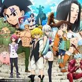 「七つの大罪 神々の逆鱗」PV&キービジュアル公開 8月からショートアニメも配信