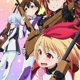 「ライフル・イズ・ビューティフル」10月放送開始 作品公認アイドル「ライフリング4」が主題歌担当