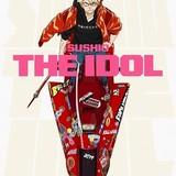「キルラキル」「グレンラガン」のアニメーター、すしおの画集「SUSHIO THE IDOL」刊行決定