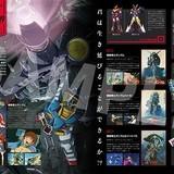 「ガンダム」シリーズ40周年記念オフィシャルブック発売決定